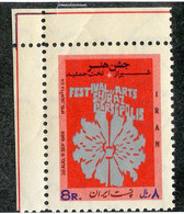 W 16973 *Offers Welcome* 1969 Sc.1520  Mnh** - Iran