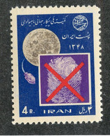W 16975 *Offers Welcome* 1969 Sc.1521  Mnh** - Iran