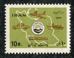W 16977 *Offers Welcome* 1968 Sc.1498  Mnh** - Iran