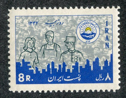 W 16978 *Offers Welcome* 1968 Sc.1497  Mnh** - Iran