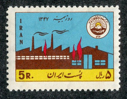 W 16979 *Offers Welcome* 1968 Sc.1496  Mnh** - Iran