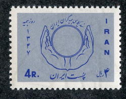 W 16980 *Offers Welcome* 1968 Sc.1495  Mnh** - Iran