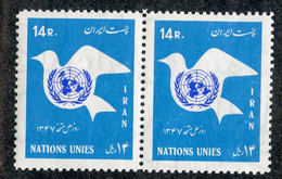 W 16981 *Offers Welcome* 1968 Sc.1487  Mnh** - Iran