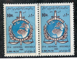 W 16982 *Offers Welcome* 1968 Sc.1485  Mnh** - Iran