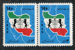 W 16983 *Offers Welcome* 1968 Sc.1486  Mnh** - Iran