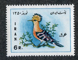 W 16987 *Offers Welcome* 1971 Sc.1587  Mnh** - Iran