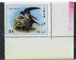 W 16988 *Offers Welcome* 1971 Sc.1586  Mnh** - Iran