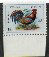 W 16989 *Offers Welcome* 1971 Sc.1586  Mnh** - Iran