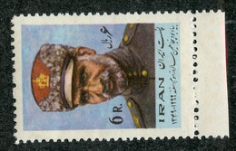 W 16990 *Offers Welcome* 1971 Sc.1585  Mnh** - Iran