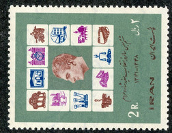 W 16992 *Offers Welcome* 1970 Sc.1539  Mnh** - Iran