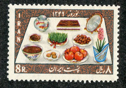 W 16993 *Offers Welcome* 1970 Sc.1541  Mnh** - Iran