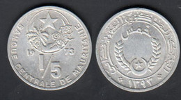 Mauritanie  1/5 Ouguiya  1973 - Mauritania