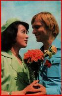01317 Komaki Kurihara Oleg Vidov Japan Japanese Pair Of Flowers Takes Actor Actress Actor Actress Movie Actor Actress - Acteurs