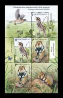 Belarus 2021 Mih. 1407/08 (Bl.199) Europa. Fauna. National Endangered Wildlife. Aquatic Warbler And Hamster MNH ** - Bielorrusia