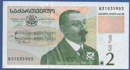 GEORGIA - P.69 – 2 LARI 2002 - UNC - Georgia