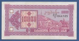 GEORGIA - P.32 – 10.000 Kuponi ND (1993) - AUNC  Serie  217/1 044105 - Georgia