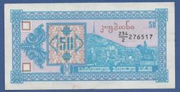 GEORGIA - P.37 – 50 Kuponi ND (1993)  AUNC - Georgia