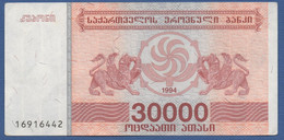 GEORGIA - P.47 – 30.000 Kuponi 1994  XF/AU - Georgia