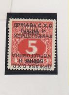 BOSNIA AND HERZEGOVINA SHS YUGOSLAVIA  Postage Due 5 H Tete Beche Ovpt  Hinged - Bosnie-Herzegovine