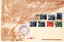 11-7-1945; 2 Ans De L'armée Populaire; YT 319-325sur Lettre (lettre N'est Pas Belle!) Lot 52761 - Albania