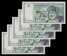 Oman 1995 100 X 5 Pc's UNC Bisas P-31 - Oman