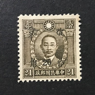 ◆◆◆CHINA 1943  Yunnan  (l20) , H.K. Martyrs , Unwmk  ,  Sc #545 (l20)   ,  20c. On  21c  NEW  AB6289 - 1912-1949 Republic
