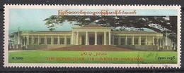 Myanmar  (2011)  Mi.Nr.  396  Gest. / Used  (3ew10) - Myanmar (Birmanie 1948-...)