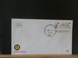 94/096 FDC ISRAEL - Accidentes Y Seguridad Vial