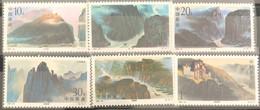 China, 1994, Mi: 2565/70 (MNH) - Unused Stamps