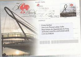 Portugal & Postal Stationary, Clube Galitos, Aveiro Circular And Pedestrian Bridge, Santo António Cavaleiros  (7788) - Aveiro
