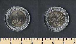 Egypt 1 Pound 2021 - Egitto