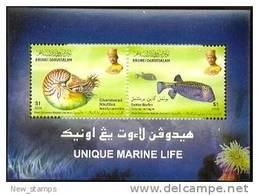 Brunei 2007 Marine Life Minisheeet MNH - Fische