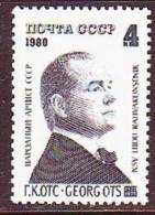 USSR 1980. Georg Ots. MNH. Mi. Nr. 4939. - Nuevos