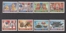 2014 Mongolia Culture Artefacts From Museum Pottery  Complete Set Of 8 MNH - Mongolia