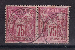 D 160 / SAGE N° 71 PAIRE OBL COTE 25€ - 1876-1878 Sage (Type I)