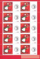 France 2005 - F3778A Bloc Feuillet Anniversaire Personnalisé Avec Logo Cérès  Bécassine - Neuf - Personalized Stamps