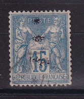 D 162 / SAGE N° 90 OBL / CACHET TELEPHONE - 1876-1898 Sage (Tipo II)