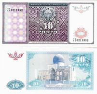 Uzbekistan 1994 - 10 Sum - Pick 76r UNC Seria ZZ Replacement - Uzbekistan