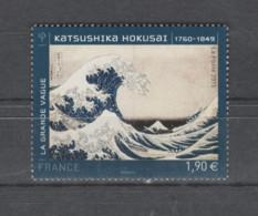 "FRANCE / 2015 / Y&T N° 4923 ** : ""La Grande Vague"" (Katsushika HokusaI) X 1 - Unused Stamps"