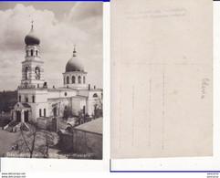 Ukraine , Russia -Odessa-Kirche - Ucrania