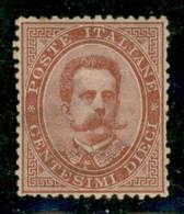 Regno - Umberto I - 1879 - 10 Cent Umberto (38) - Gomma Integra - Ottimamente Centrato - Lievi Difetti Di Dentellatura - Non Classificati