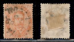 Regno - Umberto I - 1879 - 2 Lire Umberto (43) - Usato (600) - Non Classificati