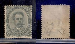 Regno - Umberto I - 1889 - 45 Cent (46) - Gomma Originale Non Fresca - ED + Wolf + Fiecchi (1.100) - Non Classificati