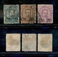 Regno - Umberto I - 1890/91 - Francobolli Del 1879 Soprastampati (56/58) - Serie Completa Di 3 Valori Usati (150) - Non Classificati