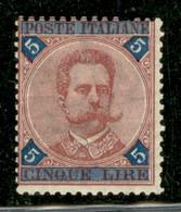 Regno - Umberto I - 1891 - 5 Lire Umberto (64) - Gomma Integra - Non Classificati