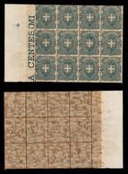 Regno - Umberto I - 1897 - 5 Cent Stemma (67) - Blocco Di 12 Bordo Foglio Nuovo Con Gomma Originale Integra - Ben Centra - Non Classificati