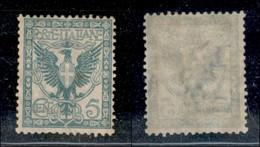 Regno - Vittorio Emanuele III - 1901 – 5 Cent Floreale (70) – Gomma Originale (220) - Non Classificati