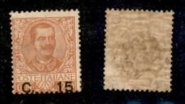 Regno - Vittorio Emanuele III - 1905 - 15 Cent Su 20 Floreale (79) - Gomma Originale - Non Classificati