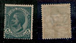 Regno - Vittorio Emanuele III - 1906 - 5 Cent Leoni (81b) - Con Doppia Stampa - Gomma Originale (80) - Non Classificati