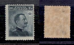 Regno - Vittorio Emanuele III - 1911 - 15 Cent Michetti (96) - Nuovo Con Gomma (40) - Non Classificati